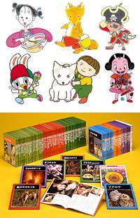 児童図書 十社の会